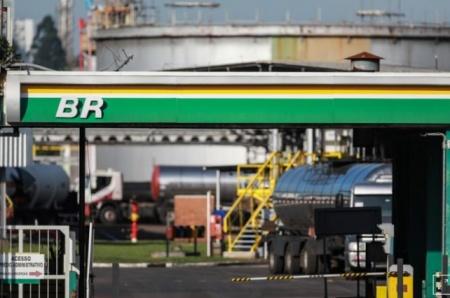 Resultado de imagem para Petrobras Uruguay